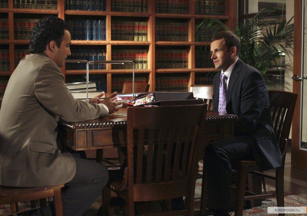 Сериалы о юристах 7