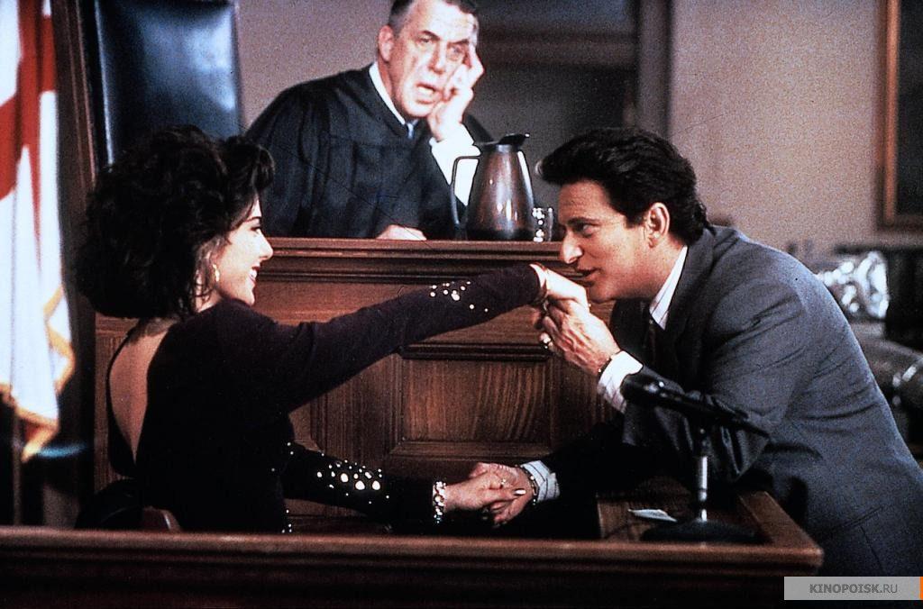 Фильм о юристах