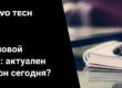 программа для шаблонов договоров